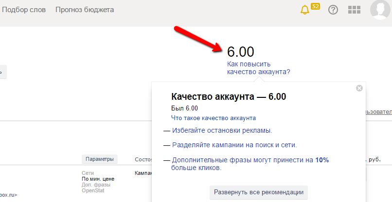 Качественный яндекс директ 1000 рублей google adwords