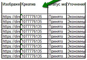 Редактируем видеодополнения через XLS/XLSX-файл