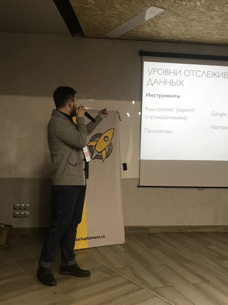 Константин Иванцов об инструментах взаимодействия с клиентами и повышении конверсии