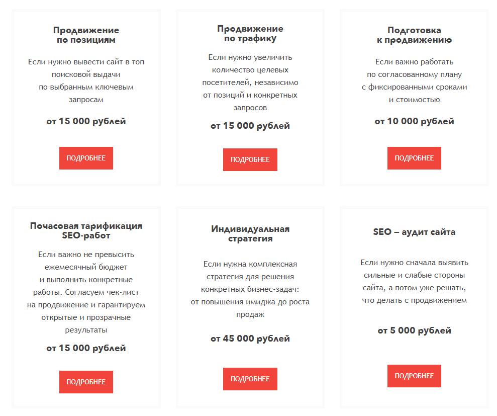 Тарифы Информбокса
