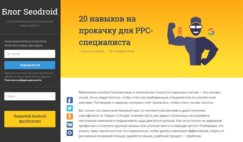 fcee402f51ebf Статья рассказывает, какие навыки нужно развивать, чтобы зарабатывать больше